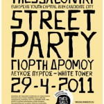 supportth2014_poster_party_out-site